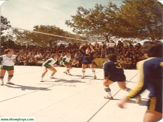 Showy-Boys-Serie-C-1979-1980