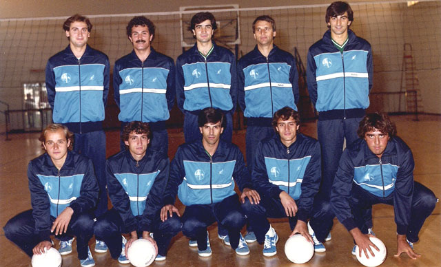 Showy Boys Serie B Stagione sportiva 1981-1982 tuta