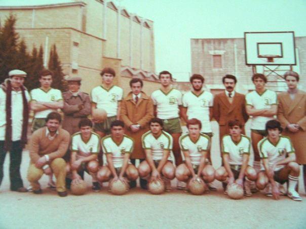 Showy Boys Serie C Stagione sportiva 1978-1979