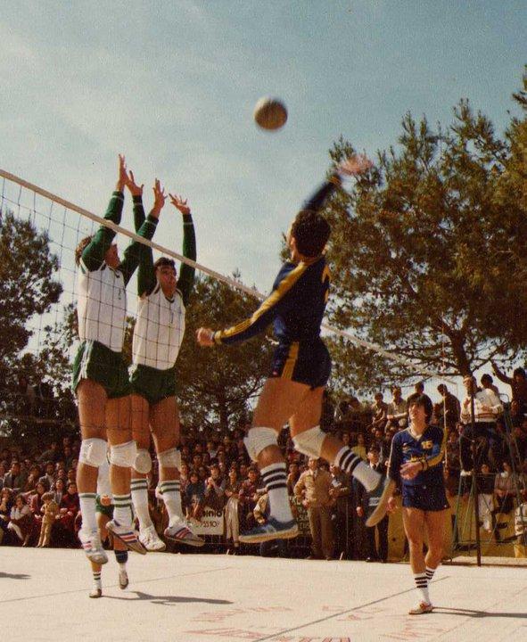 Showy-Boys-Serie-C-Stagione-sportiva-1979-1980-Azione3