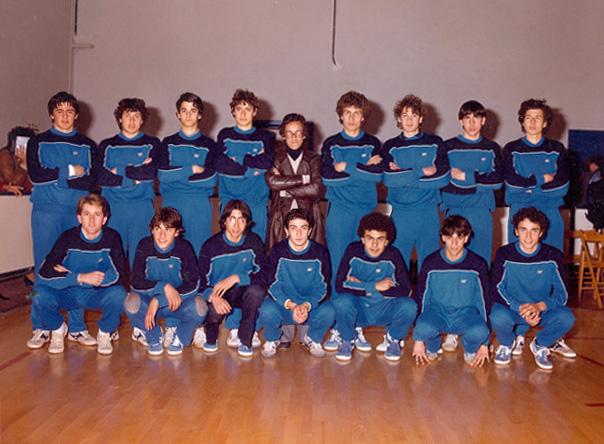 Showy Boys Serie D Stagione sportiva 1982-1983